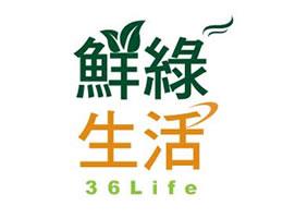 生鮮宅配廠商-36Life 鮮綠生活