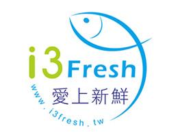 生鮮宅配廠商-i3Fresh 愛上新鮮