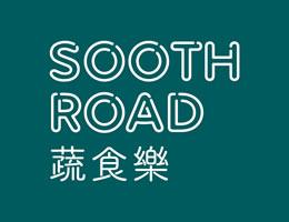 生鮮宅配廠商-SOOTH ROAD 蔬食樂